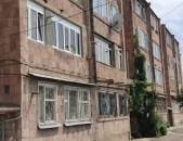 Վաճառվում է, 2 սենյականոց բնակարան Գյումրի  Ղուկասյան փող․   (ինտերնացյոնալ)