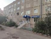 Վաճառվում է, բնակարան 3 սենյակ Գյումրիում 58 թ Պ․ Սևակ փողոց