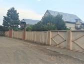Վաճառվում է, 1,100 մ հողատարածք գ․Մայիսյան
