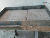 Mangal manxal maxal manghal xorovac մանխալ մանղալ խորոված мангал