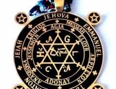 Amulet, ամուլետ ոսկյա