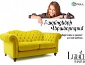 Փափուկ կահույքի վերանորոգում - L'Grace Furniture