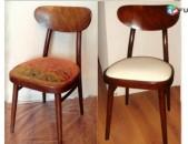 Աթոռների վերանորոգում և պաստառապատում - Lgrace Furniture