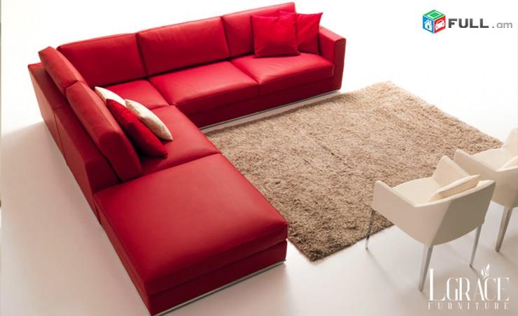 Անկյունային բազմոցներ - Lgrace Furniture