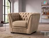 Բազկաթոռներ - L'Grace Furniture
