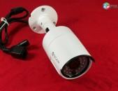 IP Camera Qcam 3.0-Megapixel POE Weatherproof IP66 Bullet IP3M952E