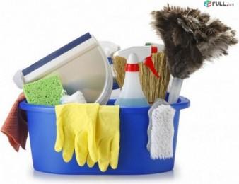 Բնակարանների,տների,գրասենյակների և այլ տարածքների մաքրման աշխատանքներ