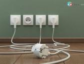 Elektrakanutyun Elektrik