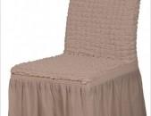 Աթոռի ծածկոցներ ԺԱՏ, atori cackocner,