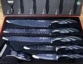 Դանակների հավաքածու, danak, Sur ktrox gorciq