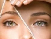 Դեմքի բժշկական հանգստացնող տարիքայինմերսում