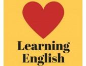 Անգլերեն, պարապմունքներ, անգլերենի անհատական դասընթացներ, parapmunqner