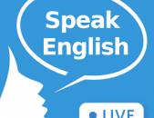 Անգլերենի պարապմունքներ,խոսակցական անգլերենի դասընթացներ,անգլերենի դասեր
