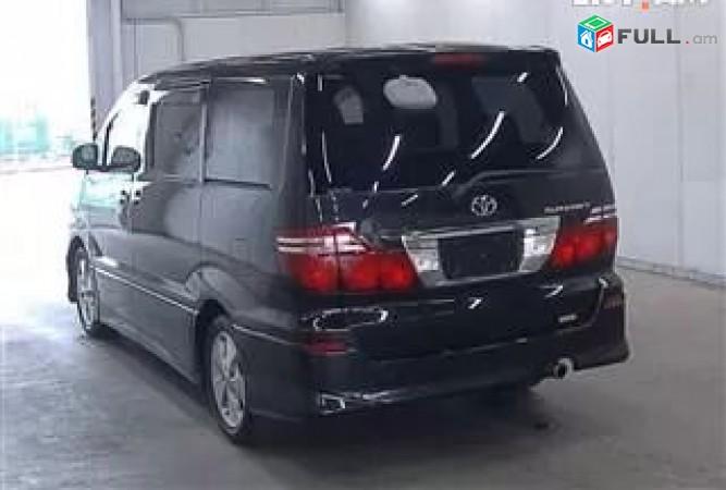 Toyota Alphard, 2007 թ.