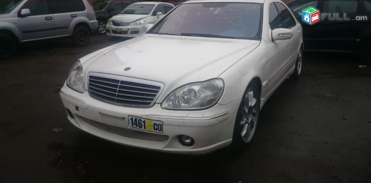 Mercedes S, 2005 թ.