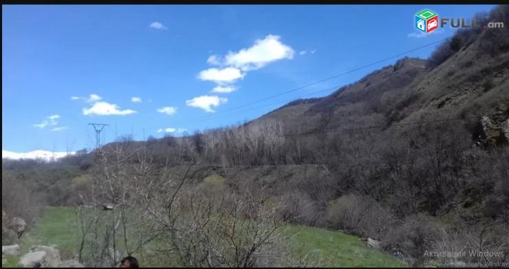 Hoxatarcq Exegisum, Հողատարածք Եղեգիսում, Եղեգնաձոր, Exegnadzor