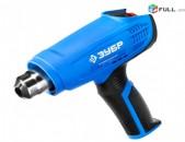 Ֆեն / Fen / 1800վտ + 550 * C / ZUBR professional FT-P1800K