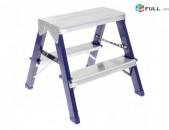 Աստիճան ալյումինե աթոռ կապույտ/Astijan alyumine ator kapuyt/ 8202 ALUMET, հատ