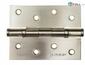 Դռան պետլի ունիվերսալ /ZUBR 37601-100-3/, հատ