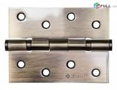 Դռան պետլի ունիվերսալ /ZUBR 37601-100-4/, հատ
