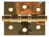 Դռան պետլի ունիվերսալնի /ZUBR 37601-125-1/, հատ