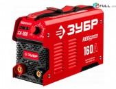 Սվարկի ապարատ ինվերտոր/160A /ZUBR SA-160/, հատ