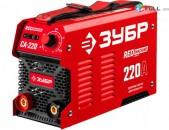 Սվարկի ապարատ ինվերտոր /220A/ ZUBR SA-220/, հատ