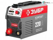 Սվարկի ապարատ ինվերտոր /220A/ ZUBR SA-220K KOMPACT/, հատ