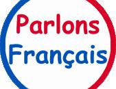 Խմբակային և անհատական կպարապեմ ֆրանսերեն: