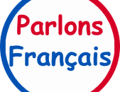 Ֆրանսերենի դասընթացներ
