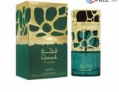 Lattafa Qimmah For Women. Արաբական Օրիգինալ Parfum. Անվճար Առաքում Մարզեր և Արցա