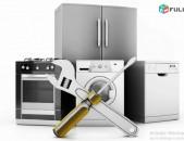 Կենցաղային տեխնիկայի վերանորոգում Ремонт бытовой техники․repair of household appliances․