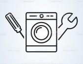 Լվացքի մեքենաների վերանորոգման կենտրոն։