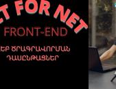 NET FOR NET  Վեբ-Ծրագրավորման Դասընթացներ