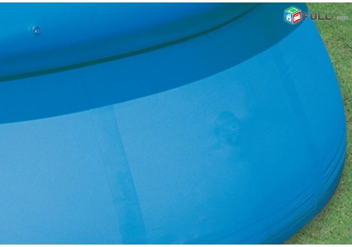 ԼՈՂԱՎԱԶԱՆ ՓՉՎՈՂ INTEX Լողավազան loxavazan basein mankakan անվճար առաքո։Կոդ GPL007