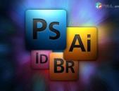 Adobe photoshop ծրագրի դասընթացներ