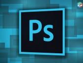 Adobe photoshop ծրագրի video դասընթացներ