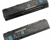 Smart lab: Battery martkoc akumulator Toshiba Satellite C50 C70 L70 nor