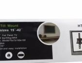 Smart lab: Հեռուստացույցի պատի կախիչ, tv kaxich HT-001