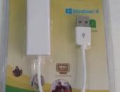 Smart lab: USB 2.0 ETHERNET Adapter նոր