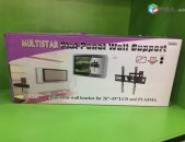 Smart lab: Herustacuyci kaxich/ Flat panel TV wall mount  MULTISTAR 26''-55'' (շարժական)