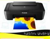 Smart Lab: Canon mg2540s, 3-y 1-um tpich sarq, scan, print, xerox