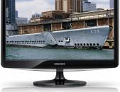 Smart Lab: Monitor LCD 20