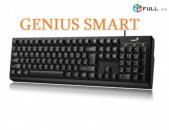 Smart Lab: PC USB ստեղնաշար KLAVIATURA, STEXNASHAR Genius Smart KB-100
