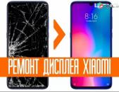 Smart Lab: Xiaomi heraxosneri ekranneri poxarinum veranorogum
