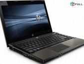 Smart Lab: Notebook, Նոութբուք HP Probook 4GB, 320GB, Intel Core i3 M380 2,53GHz