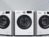 Smart Lab: Lvacqi meqena HISENSE 1060W 6kg, լվացքի մեքենա HISENSE 6կգ + ապառիկ վաճառք