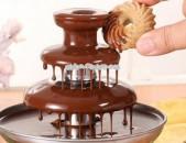 Smart Lab: Մինի ֆոնդյու մեքենա շոկոլադի տաքացուցիչ