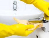 Տան մաքրման աշխատանքներ
