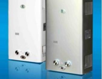 (077)-14-13-74.գազի սպասարկման կենտրոն, գազի կալոնկաների եվ ջրատաքացուցիչների համար զանգահարեք նշված հերախոսահամարով